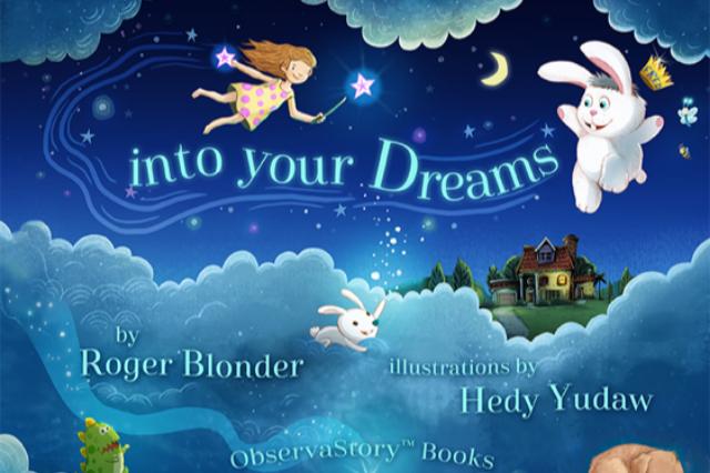 Into Your Dreams Raises over $16k on Kickstarter | Lisaferland.com